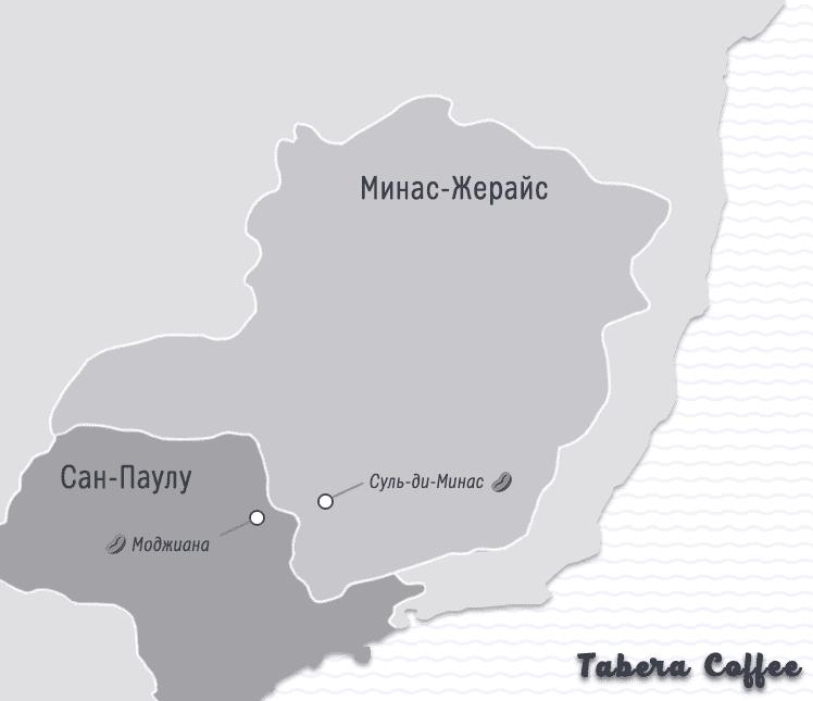 Бразилия карта кофе