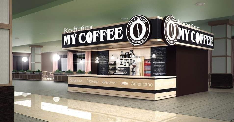 Дешевая франшиза на Кофе с собой. Почему это не работает?